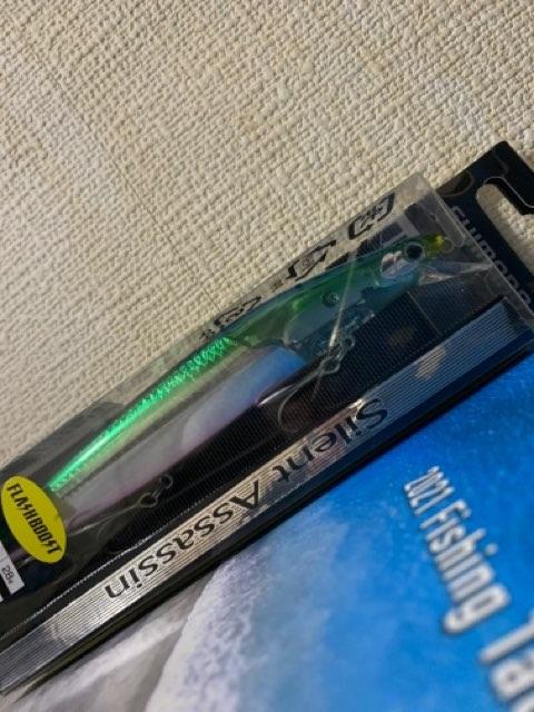 f:id:Lurehirahei:20210306121804j:image