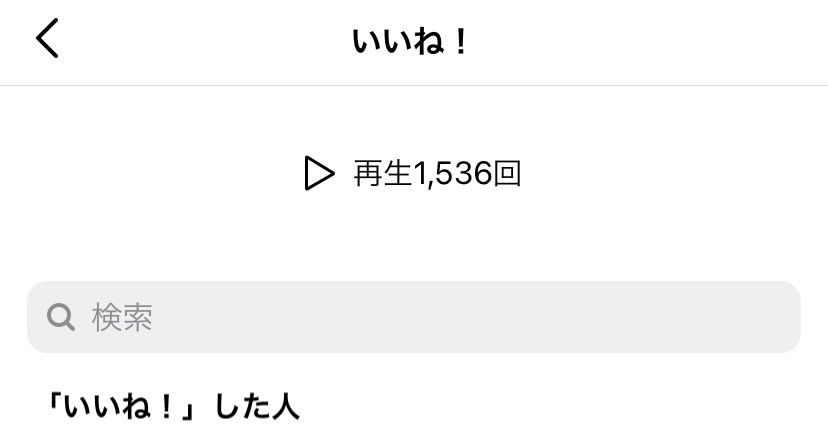 f:id:Lurehirahei:20210403233439j:image