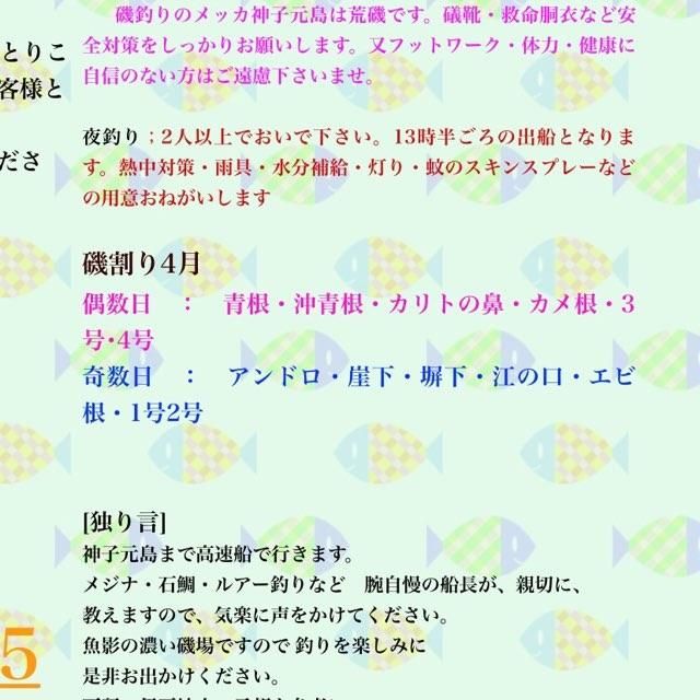 f:id:Lurehirahei:20210417181336j:image