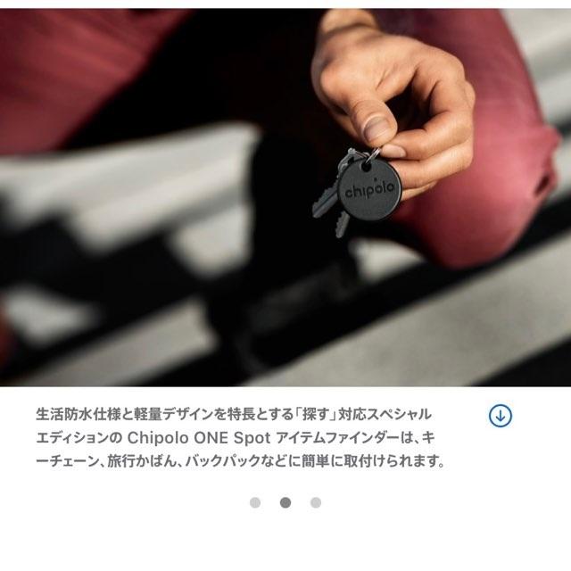 f:id:Lurehirahei:20210417195212j:image