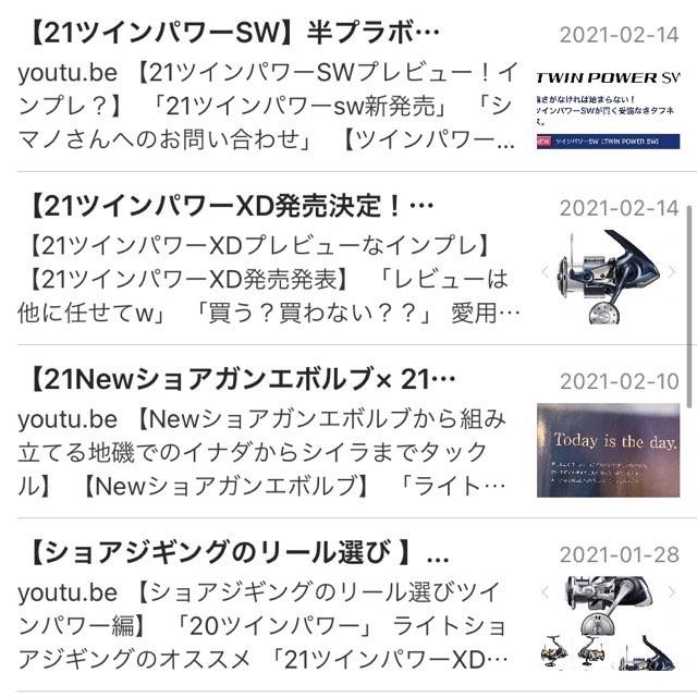 f:id:Lurehirahei:20210420002529j:image