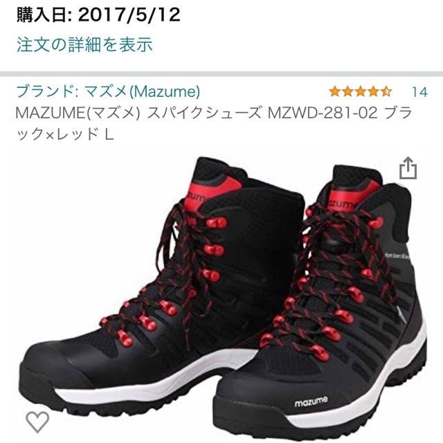 f:id:Lurehirahei:20210423121036j:image