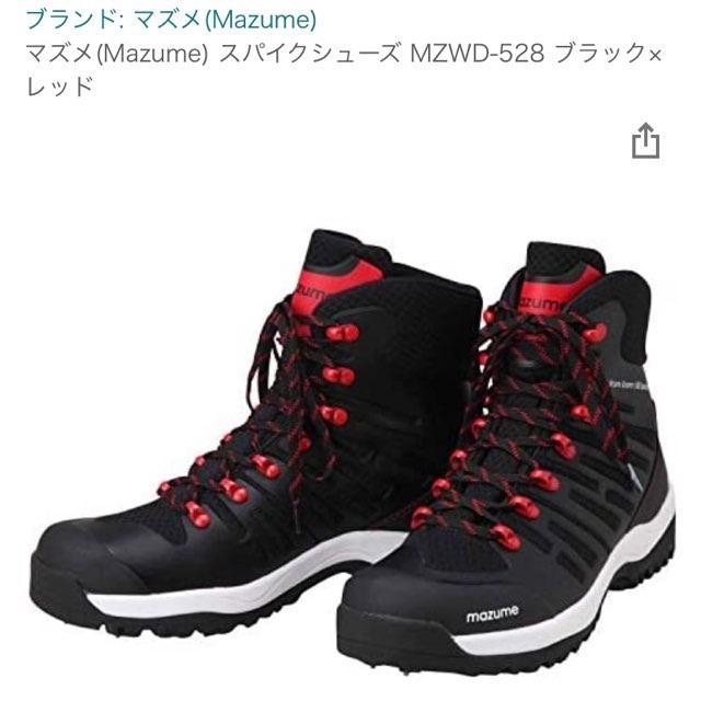f:id:Lurehirahei:20210423122202j:image