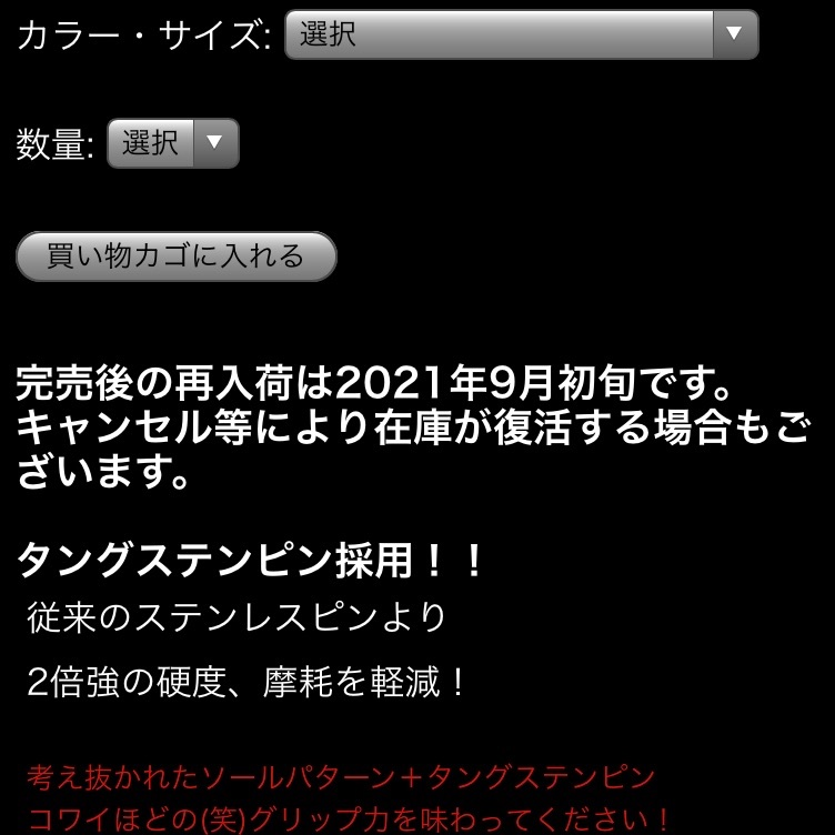 f:id:Lurehirahei:20210423122534j:image