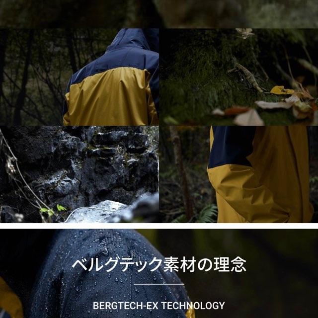 f:id:Lurehirahei:20210424223106j:image