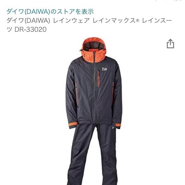 f:id:Lurehirahei:20210424232538j:image