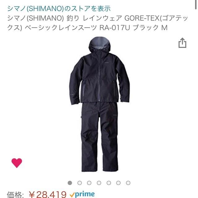 f:id:Lurehirahei:20210424232559j:image