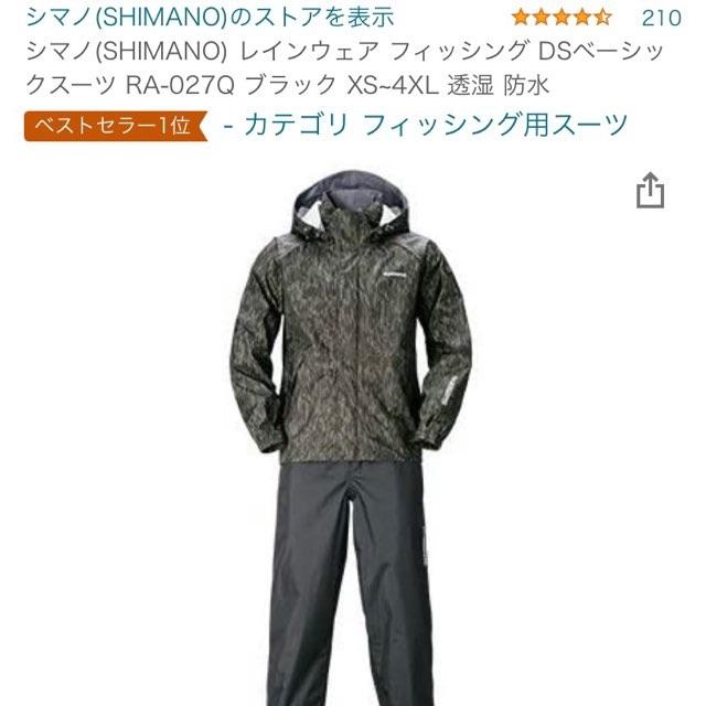 f:id:Lurehirahei:20210424232616j:image