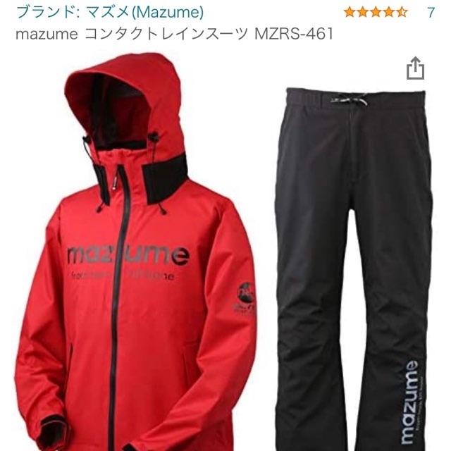 f:id:Lurehirahei:20210424232624j:image