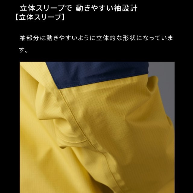 f:id:Lurehirahei:20210425171914j:image