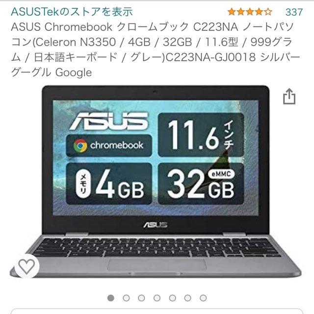 f:id:Lurehirahei:20210430213231j:image