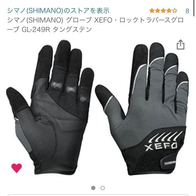 f:id:Lurehirahei:20210507134013j:image