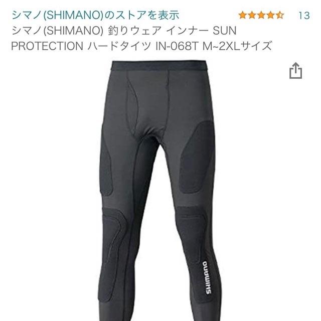 f:id:Lurehirahei:20210507134017j:image