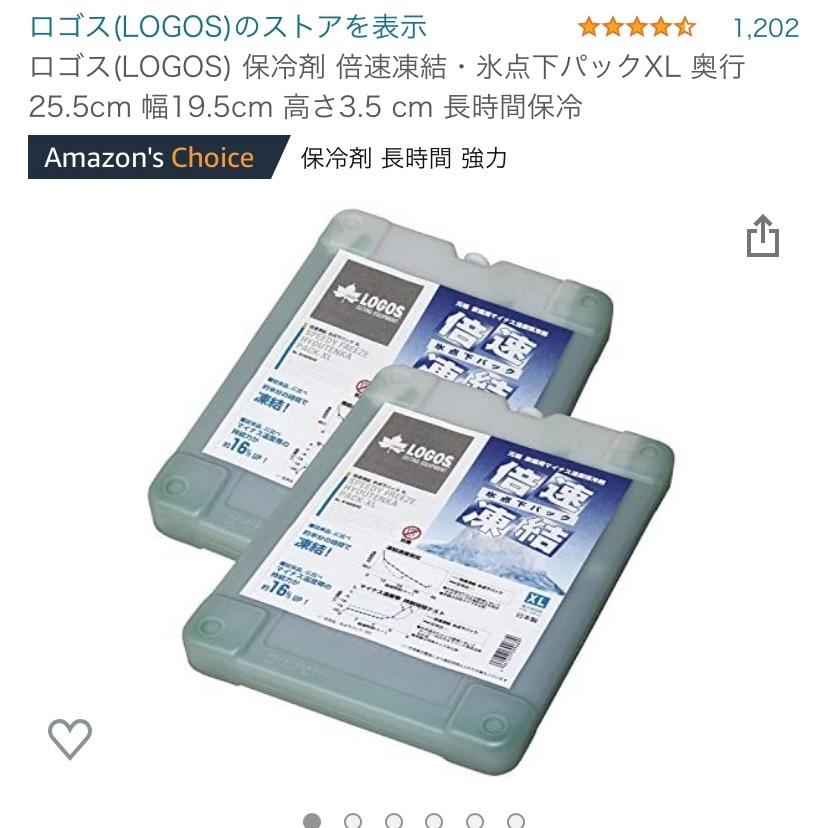 f:id:Lurehirahei:20210507134027j:image