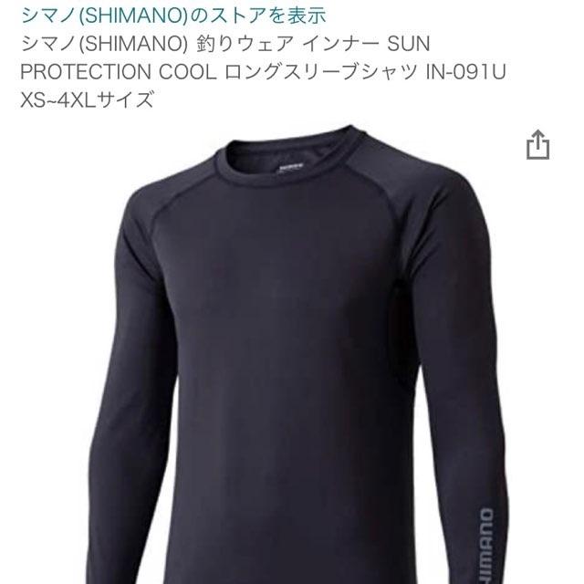 f:id:Lurehirahei:20210507134030j:image