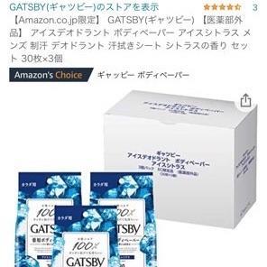 f:id:Lurehirahei:20210507134340j:image