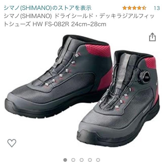 f:id:Lurehirahei:20210522094335j:image