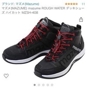 f:id:Lurehirahei:20210522094351j:image