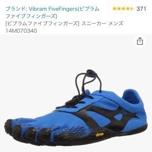 f:id:Lurehirahei:20210522094436j:image