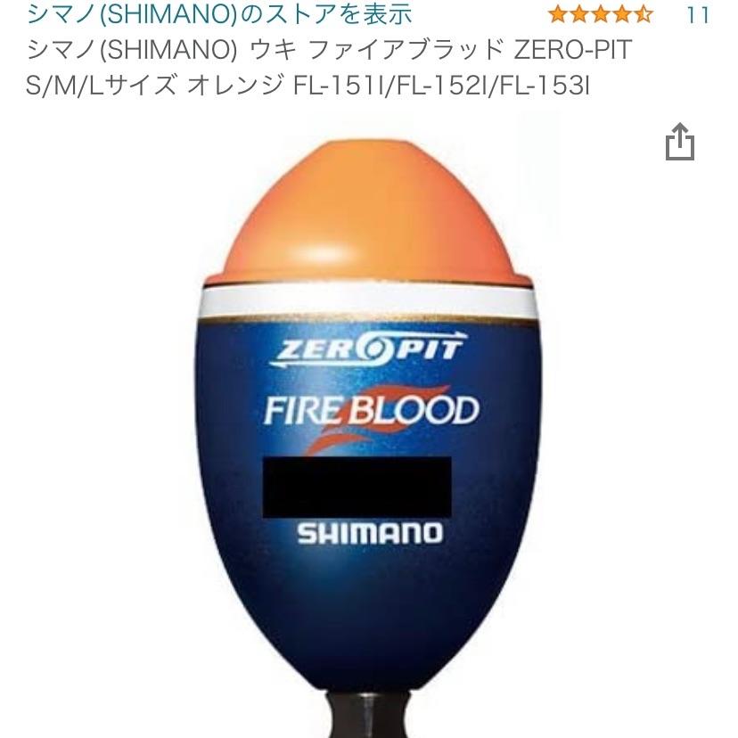 f:id:Lurehirahei:20210529110534j:image