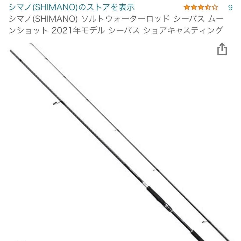 f:id:Lurehirahei:20210604155202j:image