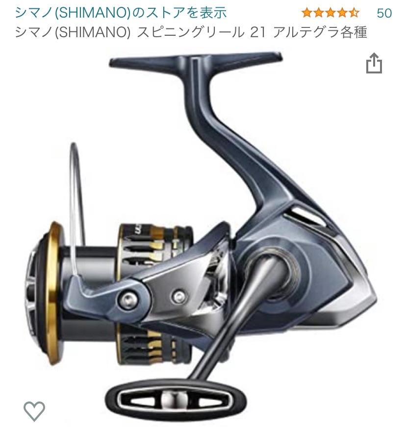 f:id:Lurehirahei:20210605081700j:image