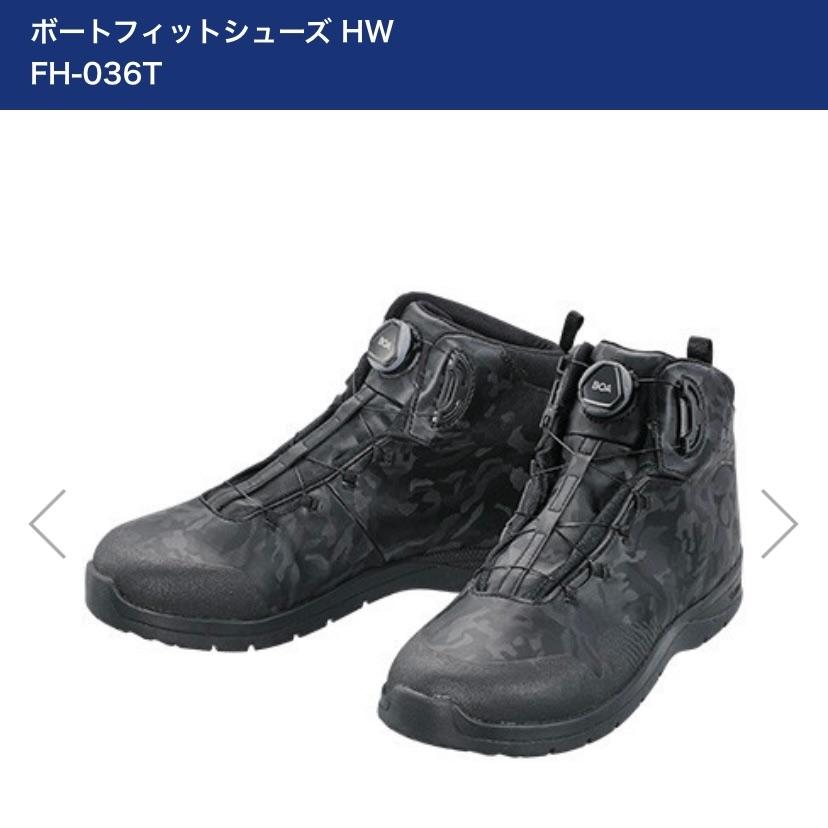 f:id:Lurehirahei:20210608112051j:image
