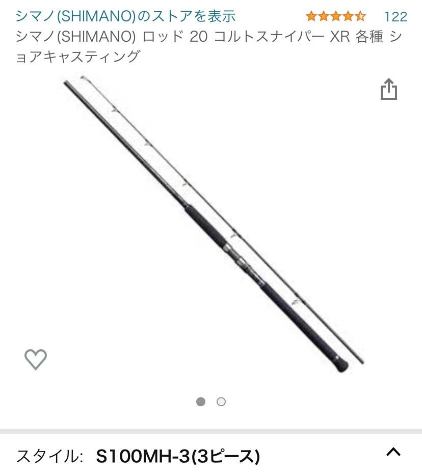 f:id:Lurehirahei:20210613120622j:image