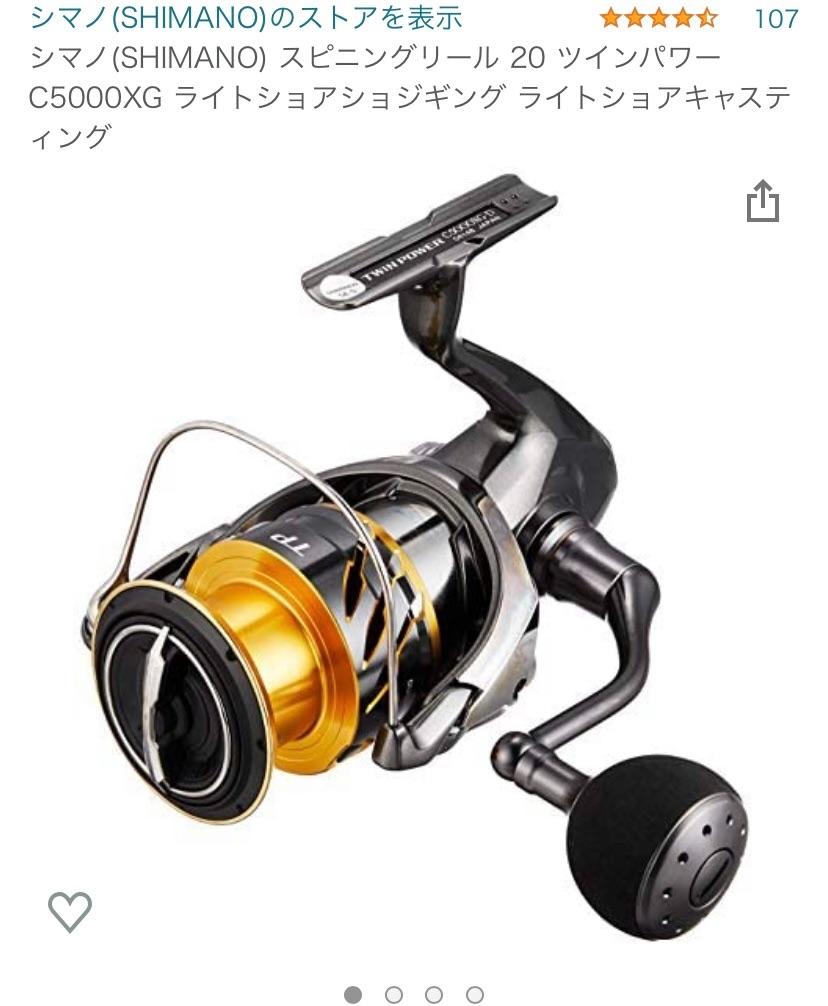 f:id:Lurehirahei:20210613161404j:image