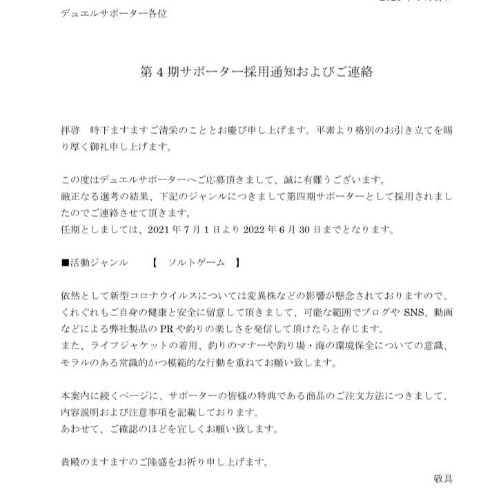 f:id:Lurehirahei:20210701180502j:image