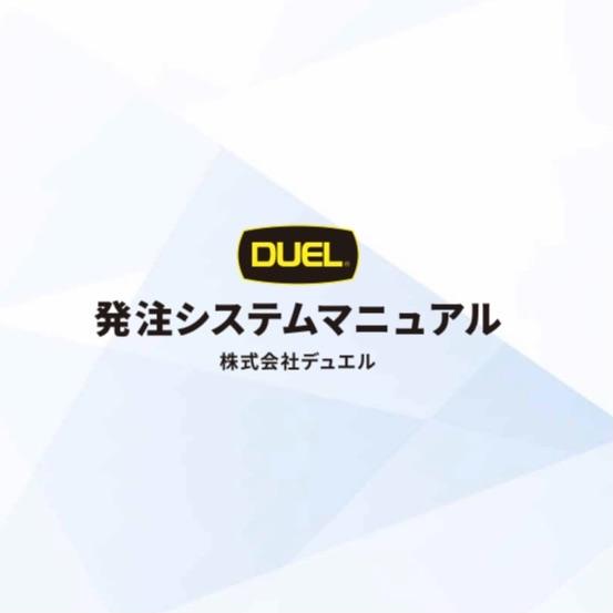 f:id:Lurehirahei:20210704175056j:image