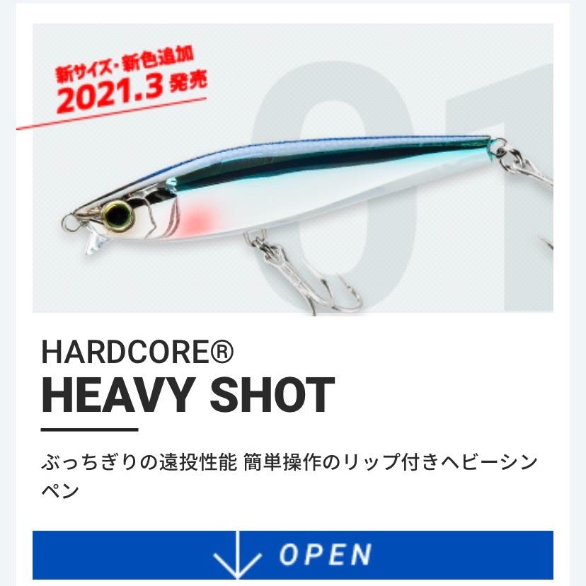 f:id:Lurehirahei:20210704201603j:image