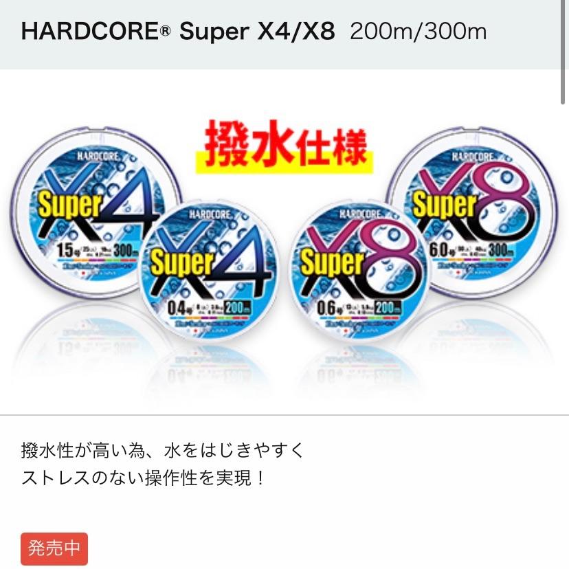 f:id:Lurehirahei:20210704212849j:image