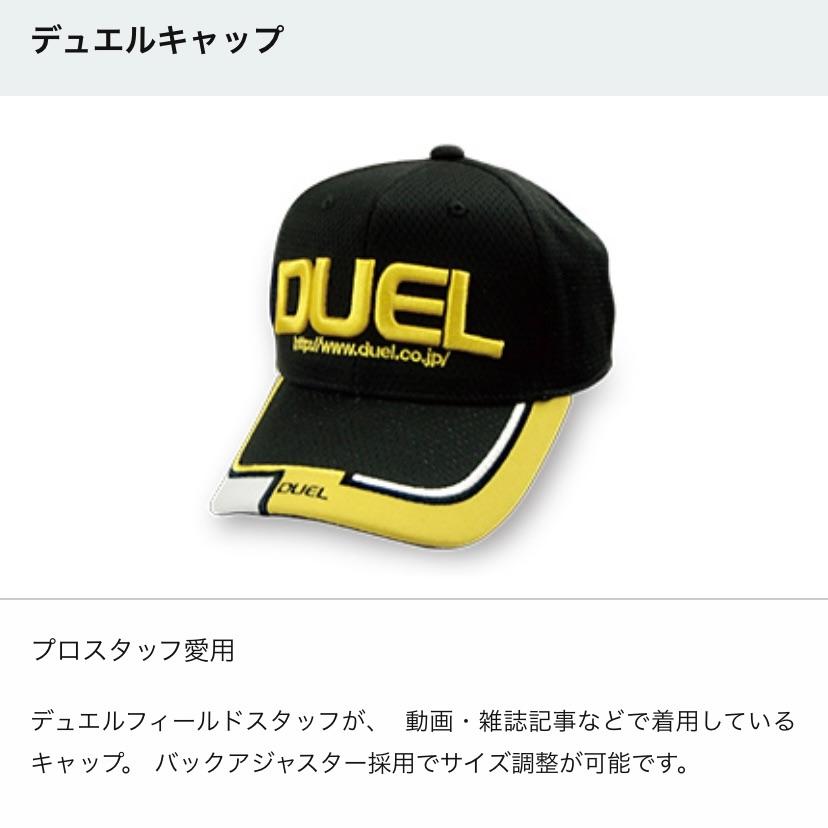 f:id:Lurehirahei:20210704214044j:image