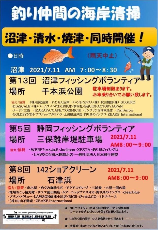f:id:Lurehirahei:20210709155129j:image
