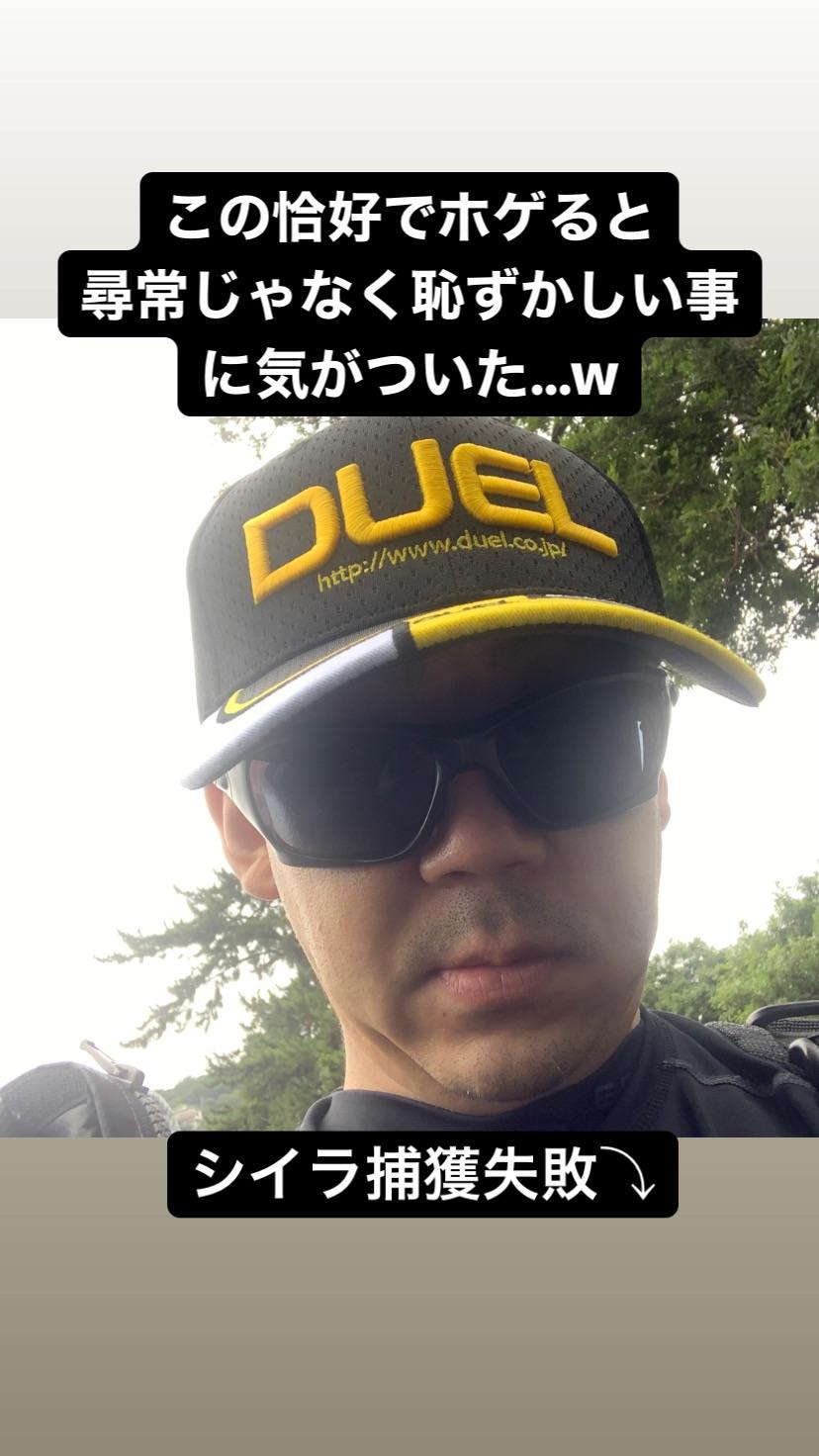 f:id:Lurehirahei:20210709174226j:image