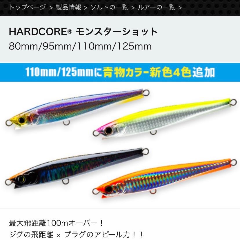 f:id:Lurehirahei:20210713194830j:image