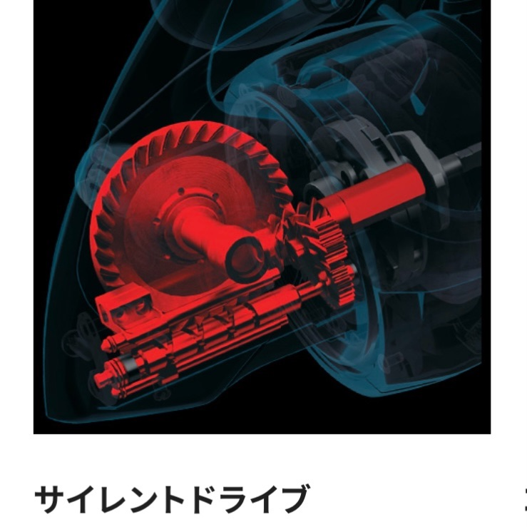 f:id:Lurehirahei:20210723153945j:image