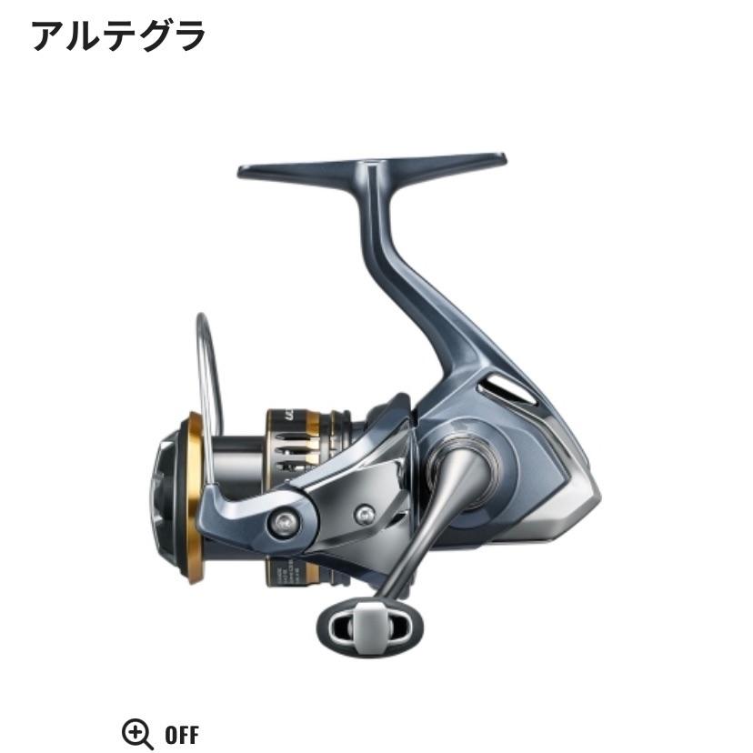 f:id:Lurehirahei:20210808104721j:image