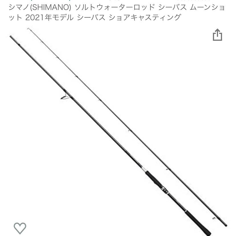 f:id:Lurehirahei:20210808104843j:image
