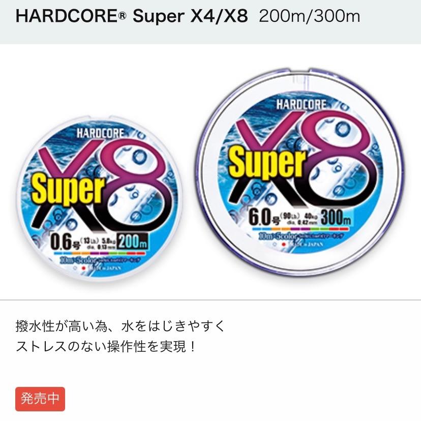 f:id:Lurehirahei:20210808104911j:image