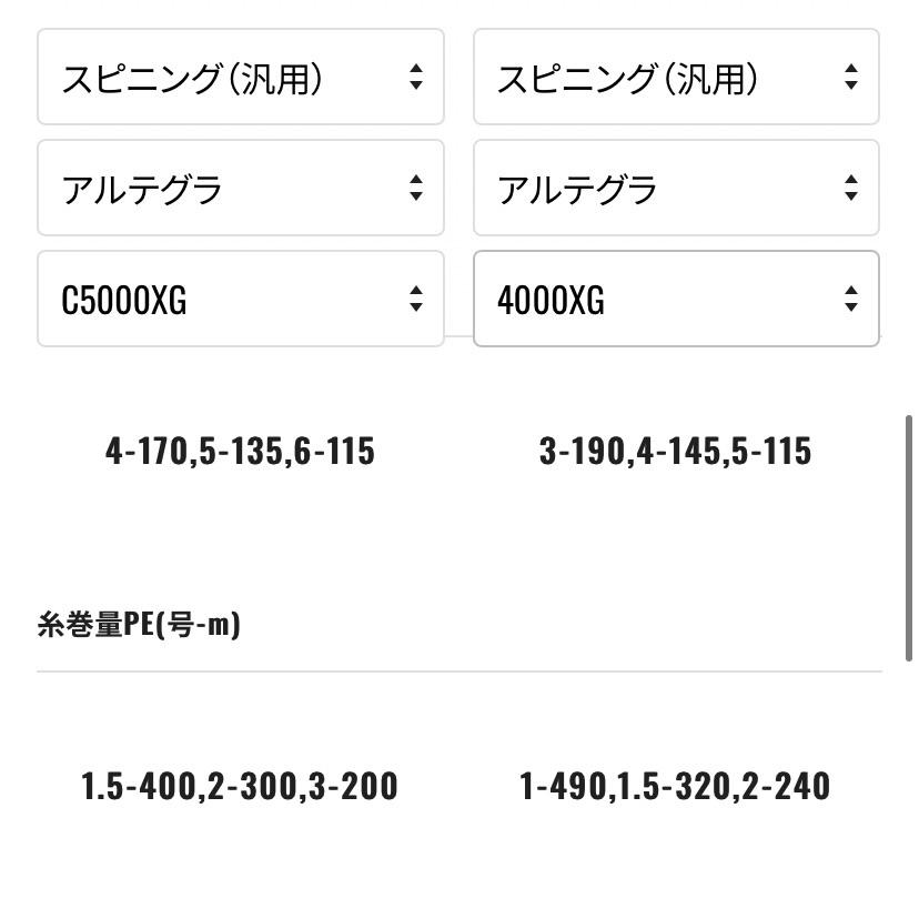 f:id:Lurehirahei:20210808114939j:image