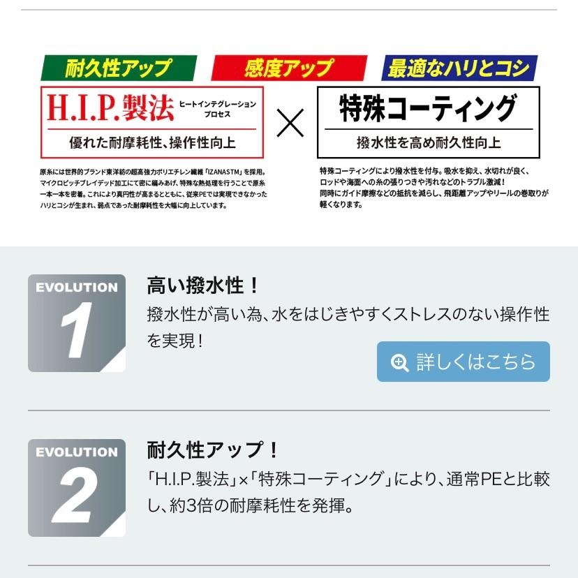 f:id:Lurehirahei:20210808155854j:image