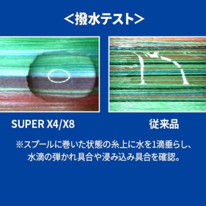 f:id:Lurehirahei:20210808161554j:image