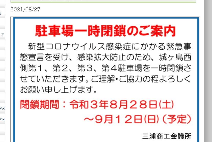 f:id:Lurehirahei:20210828094339j:image