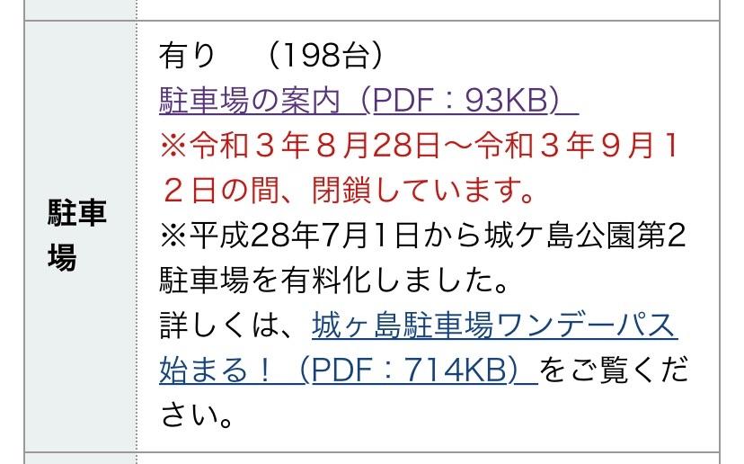 f:id:Lurehirahei:20210828094347j:image