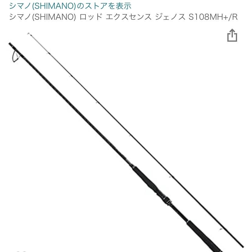 f:id:Lurehirahei:20210913101828j:image