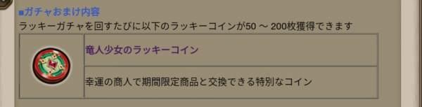 f:id:Luxmoon:20180122174932j:plain