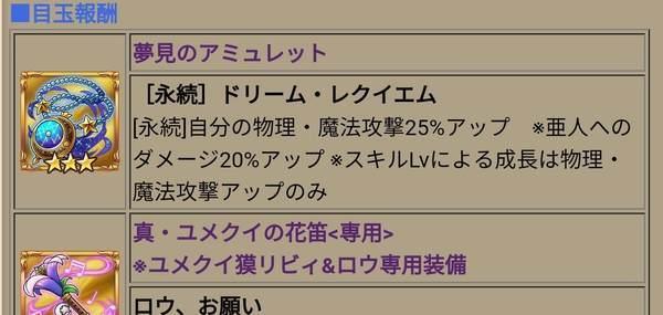 f:id:Luxmoon:20181209191856j:plain