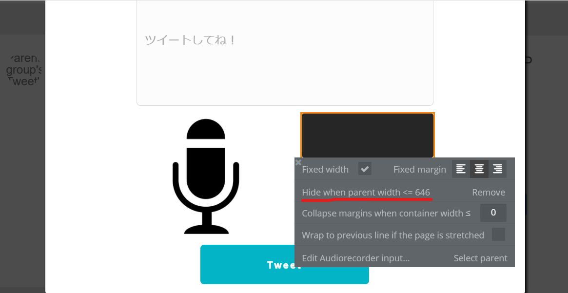 audio visualizer 非表示設定